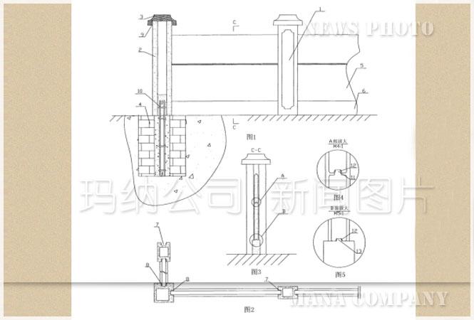 预制装配式围墙结构与优点